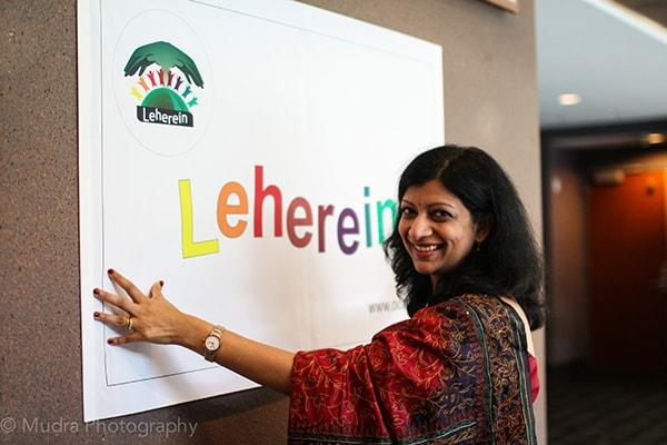 Leherein NEL Awards